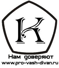 ателье Кулагин и партнеры