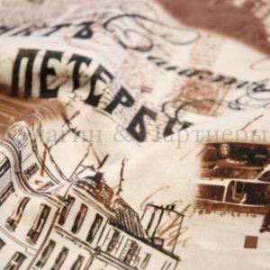 Мебельная обивочная ткань микровелюр Petersburg
