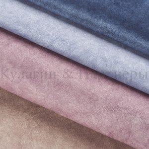 Обивочная мебельная ткань велюр Kashemir