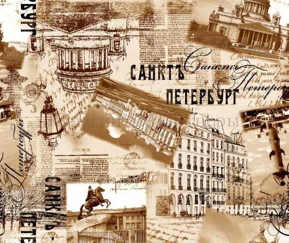 Обивочная ткань Petersburg -2