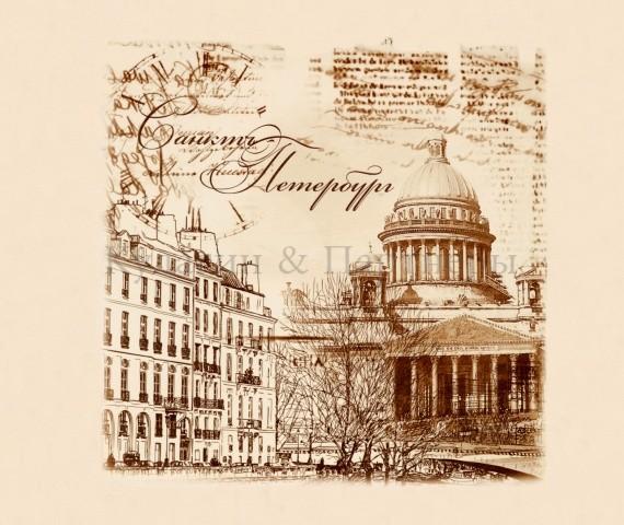 Petersburg Pollow 02