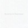 Обивочная мебельная ткань экокожа Kofru 06
