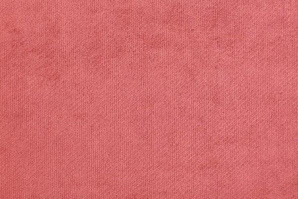 Мебельная ткань микровелюр Aquarelle 25