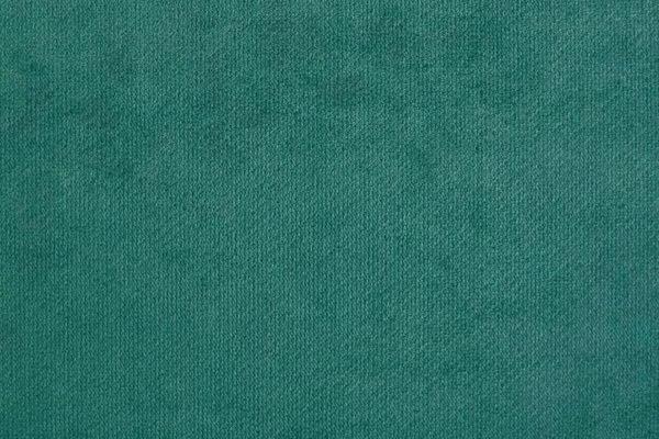 Мебельная ткань микровелюр Aquarelle 39
